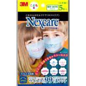 ネクスケア マスクプロ仕様 こども用 5枚入