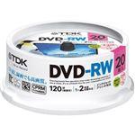 (まとめ買い)TDK 繰り返し録画用DVD-RW デジタル放送対応(CPRM) 1-2倍速対応 120分 20枚 DRW120DPWA20PU×10セット