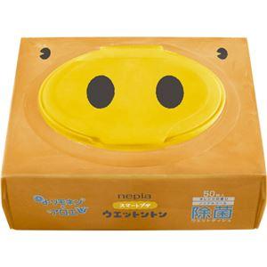 (まとめ買い)ネピア ウエットントン 除菌ウエットティシュ ノンアルコール オレンジの香り 50枚×20セット