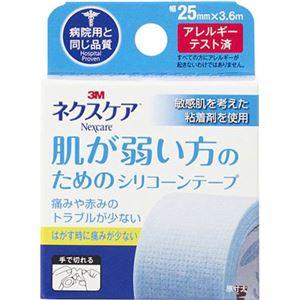 (まとめ買い)ネクスケア 肌の弱い方用 シリコーンテープ 25mm×3.6m×8セット
