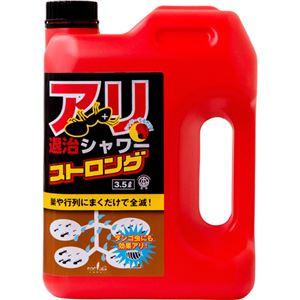 (まとめ買い)トヨチュー アリ退治 シャワー ストロング 3.5L×2セット