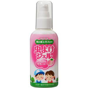 (まとめ買い)虫よけジェル 甘くやさしいももの香り ポンプタイプ 80g×8セット