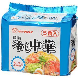 (まとめ買い)マルタイ 冷し中華 5食入×10セット