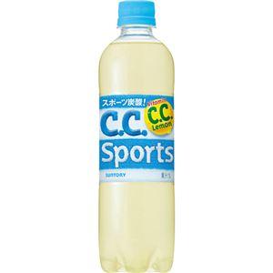 【ケース販売】サントリー CCレモン C.C.スポーツ 500ml×24本