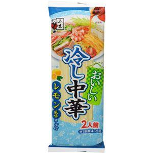 (まとめ買い)五木 おいしい冷し中華 レモン風味 222g×30セット