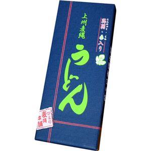 (まとめ買い)サンテクノ 蒟蒻・桑入り 上州麦縄うどん(乾麺) 箱入り 400g×5セット
