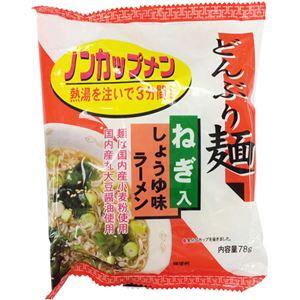 (まとめ買い)トーエー どんぶり麺 ねぎ入 しょうゆ味ラーメン ノンカップメン 78g×24セット