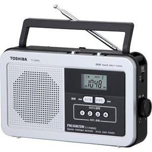 (まとめ買い)東芝 AM/FMラジオ TY-SHR3(S) シルバー×2セット
