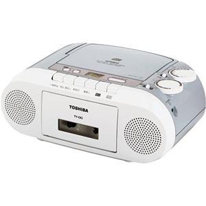 (まとめ買い)東芝 CDラジオカセットレコーダー(CDラジカセ) ライトグレー TY-CK2(H)×2セット