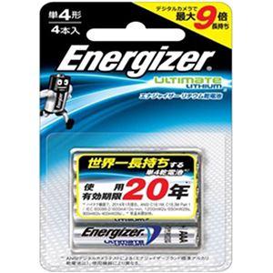 (まとめ買い)エナジャイザー リチウム乾電池 単4形 4本入 LI TBAT AAA 4PK×3セット