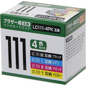 PPC 互換インクカートリッジ ブラザー LC111-4PK互換 4色セット PP-BLC111-4P