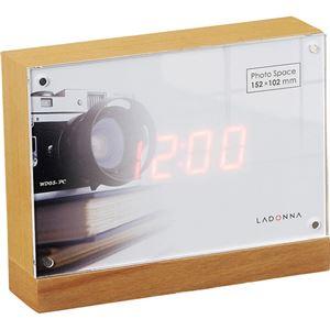 ラドンナ ウッディーフォトクロック ナチュラル WD05-PC-NT