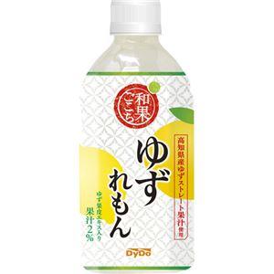 【ケース販売】ダイドー 和果ごこち ゆずれもん 350ml×24本