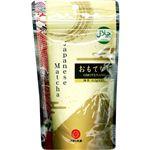 (まとめ買い)お茶の丸幸 おもてなし抹茶スティック(ハラール認定) 0.3g×12P×6セット