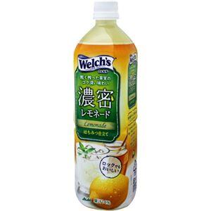 【ケース販売】Welch's(ウェルチ) 濃密レモネード 900ml×12本