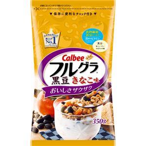 【ケース販売】カルビー フルグラ 黒豆きなこ味 350g×10袋