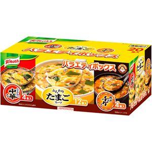 (まとめ買い)クノール フリーズドライスープ バラエティボックス 20食入(ふんわりたまごスープ、ふかひれ入り中華スープ、韓国チゲスープ)×2セット
