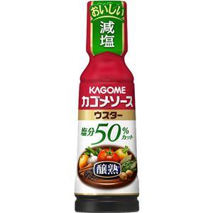 (まとめ買い)カゴメ 醸熟ソース 塩分50%カット ウスター 180ml×12セット