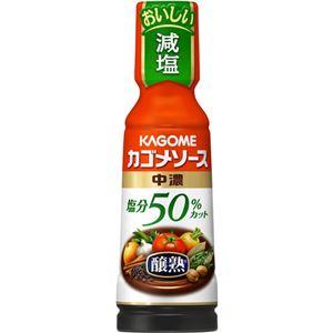 (まとめ買い)カゴメ 醸熟ソース 塩分50%カット 中濃 180ml×12セット