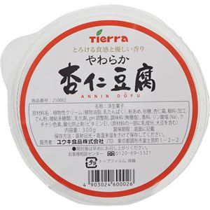 (まとめ買い)ユウキ食品 やわらか杏仁豆腐 300g×8セット