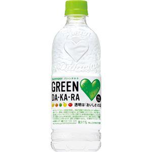 【ケース販売】グリーン ダカラ (GREEN DAKARA) 550ml×24本