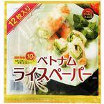 (まとめ買い)One Dish Asia ベトナムライスペーパー 90g×15セット