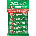 (まとめ買い)クロレッツXP オリジナルミント 14粒×5個×20セット