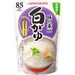 (まとめ買い)味の素 白がゆ 250g×9袋×2セット