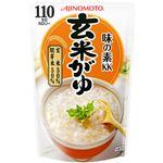 (まとめ買い)味の素 玄米がゆ 250g×9袋×2セット