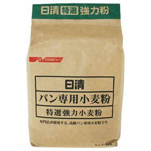 (まとめ買い)日清 パン専用小麦粉 2kg×4セット