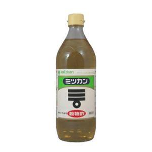 (まとめ買い)ミツカン 穀物酢 900ml×10セット