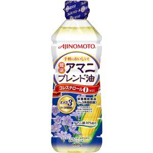 (まとめ買い)味の素 健康アマニブレンド油 600g×6セット
