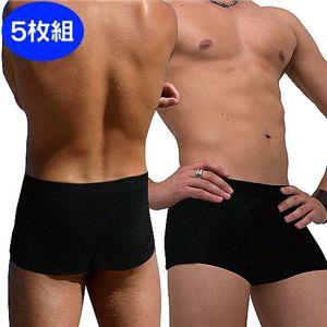 男の錬筋パンツ【5枚セット】 Lサイズ