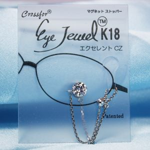 メガネジュエリー☆眼鏡アクセサリー・バーゲン通販