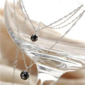 ブラックダイヤモンド2連ペンダント 計0.5ct