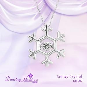 クロスフォーDancing Heart(ダンシングハート) DH-002 【Snowy Crystal】 ダイヤモンドペンダント/ネックレス