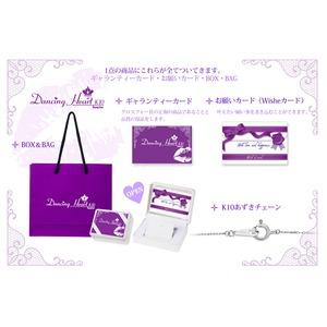 クロスフォーDancing Heart(ダンシングハート) DH-005 【Pretty Ribbon】 ダイヤモンドペンダント/ネックレス