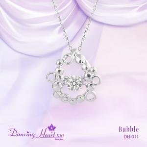 クロスフォーDancing Heart(ダンシングハート) DH-011 【Bubble】 ダイヤモンドペンダント/ネックレス