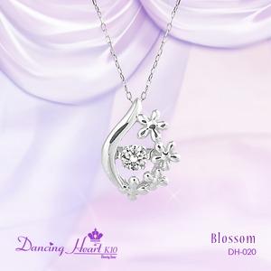 クロスフォーDancing Heart(ダンシングハート) DH-020 【Blossom】 ダイヤモンドペンダント/ネックレス
