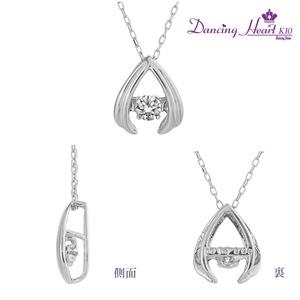 クロスフォーDancing Heart(ダンシングハート) DH-021 【Heroine】 ダイヤモンドペンダント/ネックレス