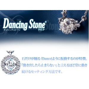 ダンシングストーン K18WG・天然ダイヤモンドシリーズイニシャル「A」ペンダント/ネックレス