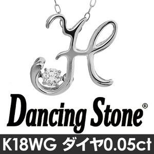 ダンシングストーン K18WG・天然ダイヤモンドシリーズイニシャル「H」ペンダント/ネックレス