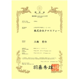 ダンシングストーン K18WG・天然ダイヤモンドシリーズイニシャル「J」ペンダント/ネックレス