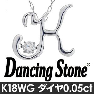 ダンシングストーン K18WG・天然ダイヤモンドシリーズイニシャル「K」ペンダント/ネックレス