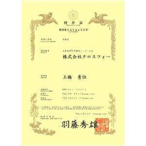 ダンシングストーン K18WG・天然ダイヤモンドシリーズイニシャル「M」ペンダント/ネックレス