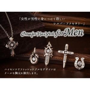 クロスフォーニューヨーク for Men Dancing Stoneシリーズ(ダンシングストーン)  ペンダント/ネックレス NMP-007