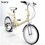 Heaven's 20インチ折りたたみ自転車 アイボリー