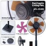 アピックス リビング扇風機 Fan!Tastic