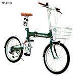 Heavens シマノ製6段変速付 20インチ折りたたみ自転車 グリーン