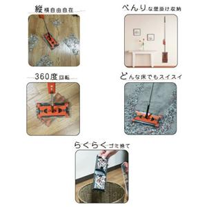 オレンジスイーパー BGW-050